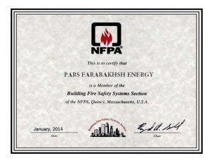 عضویت بخش سیستم های ایمنی در برابر آتش سازمان NFPA