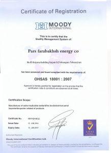 OHSAS 18001 پارس فرابخش انرژی