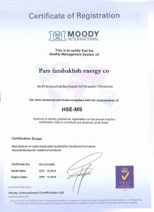 تاییدیه HSE پارس فرابخش انرژی