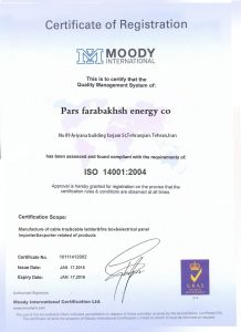 ISO 14001 پارس فرابخش انرژي