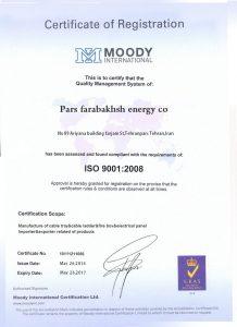 ISO 9001 پارس فرابخش انرژی