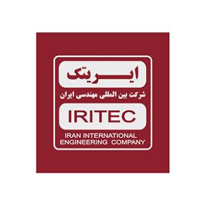 شرکت بین المللی مهندسی ایران (ایریتک)